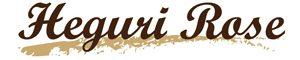 薔薇専門店 Heguri Rose(ヘグリローズ) | 高品質・新鮮・産地直送
